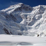 Pobeda Peak Expedition. Jengish Chokusu Peak Climbing 2013