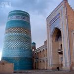 Atadzhan-tura Mosque and Madrasah (1893-1899) - (Khiva District)