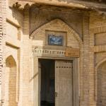 Amir Tura Madrasah (1870) - (Ichan-Kala)