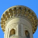Qutlugh Murad Inaq Madrasah (1804 to 1812) - (Ichan-Kala)