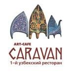 "Uzbek restaurant ""Caravan"""
