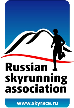 Lenin Peak Sky Race
