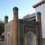 The Baha-ud-Din Naqshband Complex