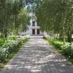 Центр Отдыха Фонтан