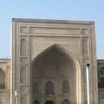 Медресе Абдулкасим Шейха