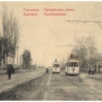 Пушкинская улица в Ташкенте