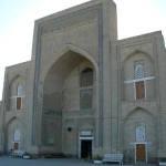 Ханака Файзабад