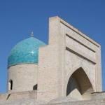 Медресе Валидаи Абдуллазиз-хана