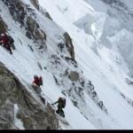 Гашербрум I и Гашербрум II экспедиция 2017