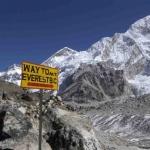 Классический трек к базовому лагерю Эвереста (16 дней)