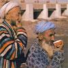 Культура, обычаи и быт узбекского народа